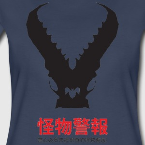 Kaiju Warning - Women's Premium T-Shirt