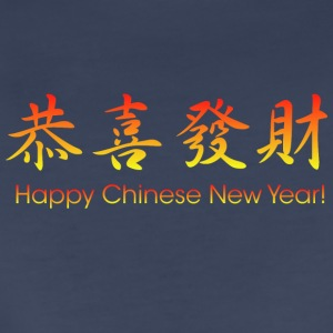 happy_chinese_new_year_fire - Women's Premium T-Shirt