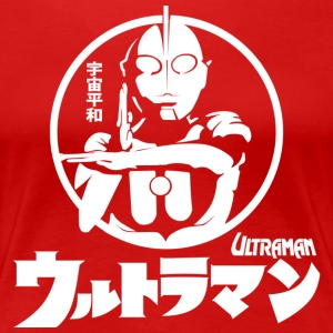 CLASSIC ULTRAMAN JAPAN SUPERHERO TOKUSATSU - Women's Premium T-Shirt