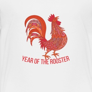 Year of Rooster - Happy new year 2017 - Toddler Premium T-Shirt