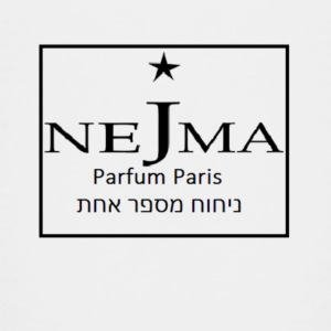 nejma style hebrew - Toddler Premium T-Shirt
