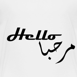 hello - Toddler Premium T-Shirt