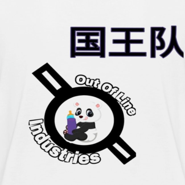 OutofLine x KingTeam 2