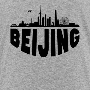 Beijing China Cityscape Skyline - Toddler Premium T-Shirt