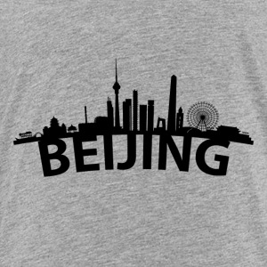 Arc Skyline Of Beijing China - Toddler Premium T-Shirt