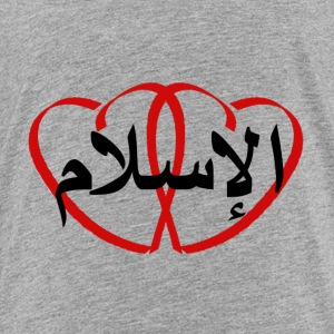 Islam - Toddler Premium T-Shirt