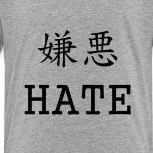 HATE-Ken-o - Toddler Premium T-Shirt
