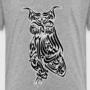 Owl arabic calligraphy - Toddler Premium T-Shirt