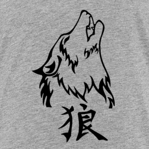 Wolf Tattoos Transparent - Toddler Premium T-Shirt