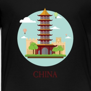 China Peoples Republic PRC Tourist Souvenir - Toddler Premium T-Shirt
