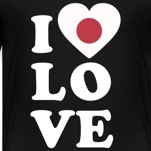 I love Japan - Toddler Premium T-Shirt
