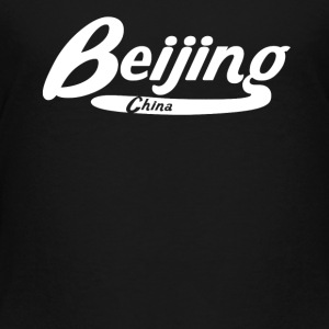 Beijing China Vintage Logo - Toddler Premium T-Shirt