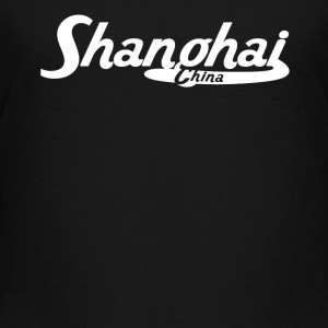 Shanghai China Vintage Logo - Toddler Premium T-Shirt