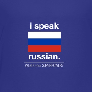 SUPERPOWER_-_russian - Toddler Premium T-Shirt