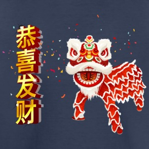 happy_chinese_new_year_with_dragon - Toddler Premium T-Shirt