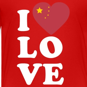 I love China - Toddler Premium T-Shirt
