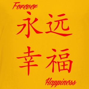 Forever Happiness - Toddler Premium T-Shirt
