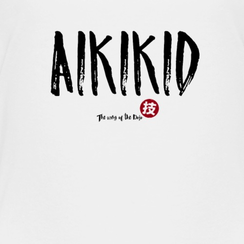 Aikikid - Kids' Premium T-Shirt