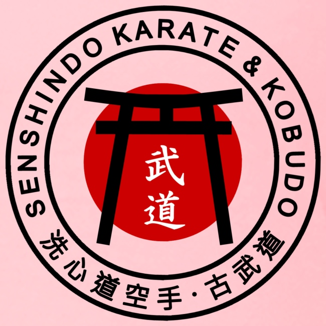 Logo Senshindo Semi Transparent 2017 png