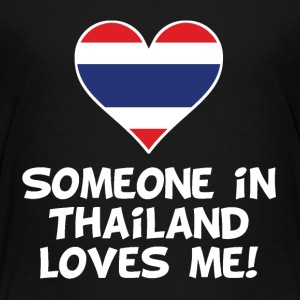 Someone In Thailand Loves Me - Kids' Premium T-Shirt