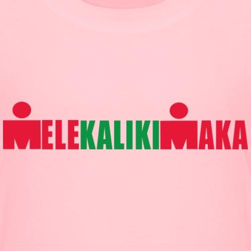 melekalikimaka - Kids' Premium T-Shirt