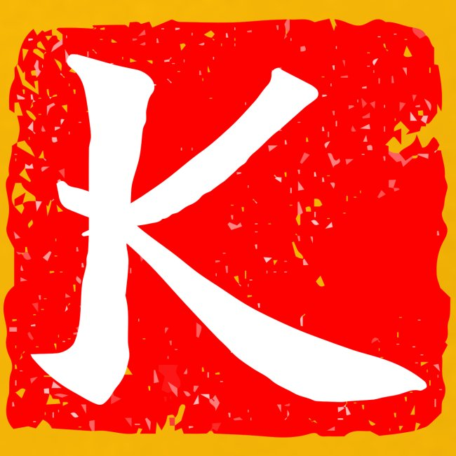 ChineseKuang Icon