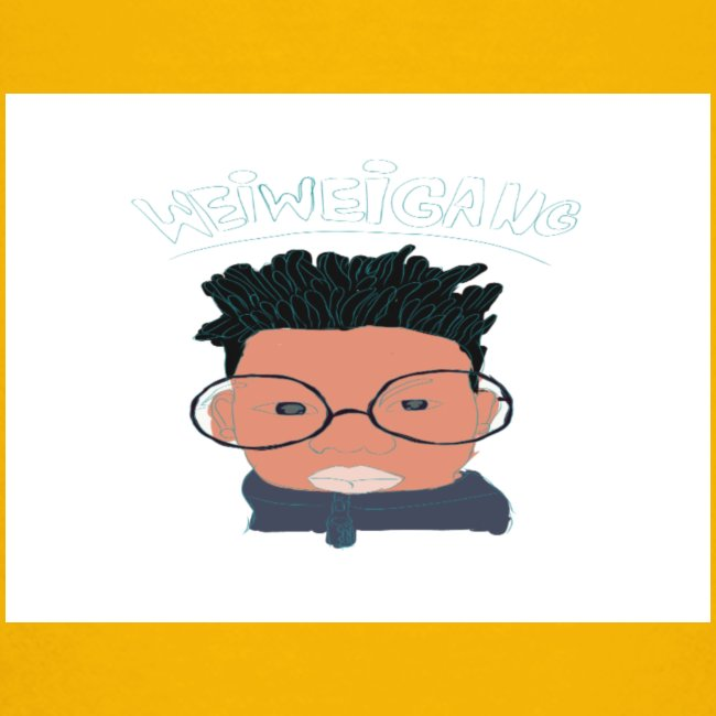 weiweigang logo edit