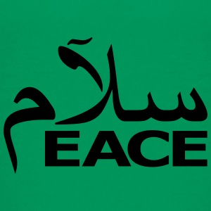 SALAM PEACE - Kids' Premium T-Shirt