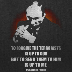 VLADIMIR PUTIN RUSSIAN PRESIDENT QUOTE - Tote Bag