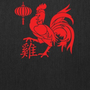 Rooster Red Silhouette - Tote Bag