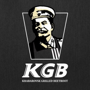 Khabarovsk Grilled Beetroot - Tote Bag