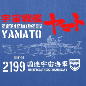 SPACE BATTLESHIP YAMATO STAR BLAZERS CLASSIC ANIME - Tote Bag
