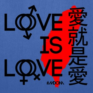 Love is Love TAIWAN - Tote Bag