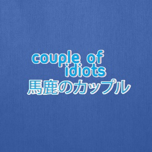 Japanese Couple Of Idiots - Tote Bag
