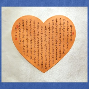 Heart Shape Chinese calligraphy - Tote Bag