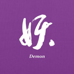 Demon (White) - Tote Bag