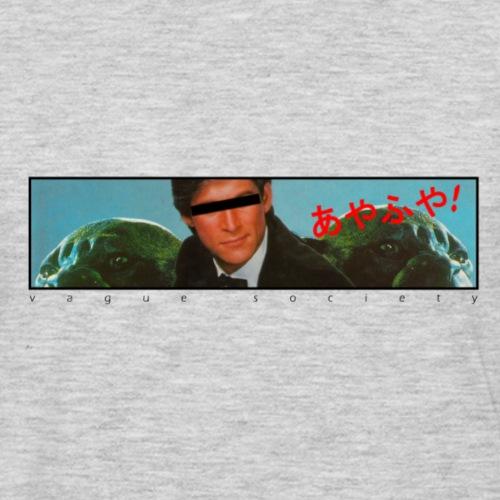 Vague Panther - Men's Premium Long Sleeve T-Shirt
