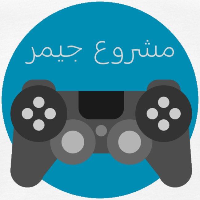 Mashrou3 Gamer Logo Products