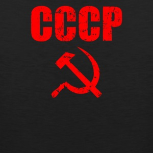 CCCP Hammer and Sickle - Men's Premium Tank