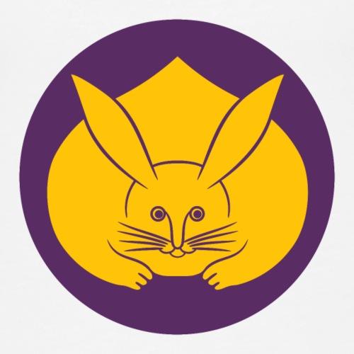 Usagi kamon japanese yellow rabbit - Women's Premium Tank Top