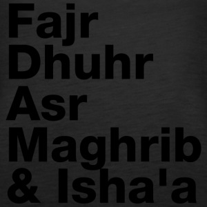 The Five Daily Muslim Prayer Times (Black Letters) - Women's Premium Tank Top