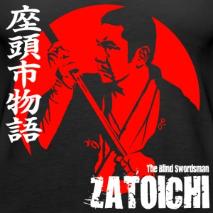 ZATOICHI THE BLIND SWORDSMAN - Women's Premium Tank Top
