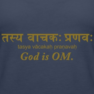 God is OM - Women's Premium Tank Top