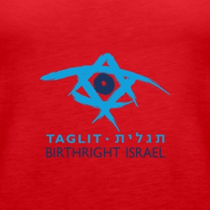 Birthright Israel - Women's Premium Tank Top