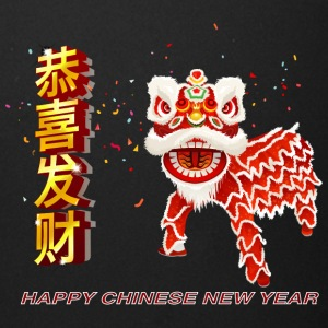 happy_chinese_new_year_with_english - Full Color Mug