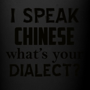 CHINESE dialect - Full Color Mug