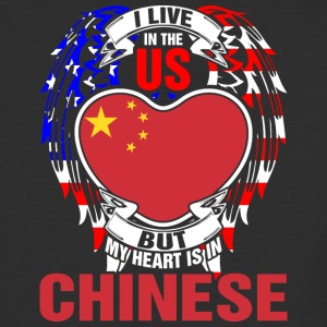 I Live In The Us But My Heart Is In Chinese - Baseball T-Shirt