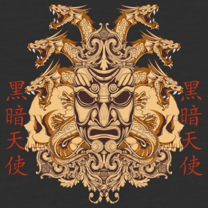 japanese dragons with skulls and monster mask - Baseball T-Shirt