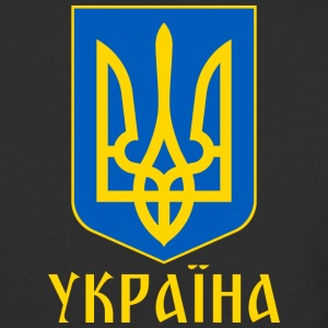 Ukraine - Baseball T-Shirt