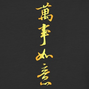 happy_chinese_new_year_vertical_no_back - Baseball T-Shirt